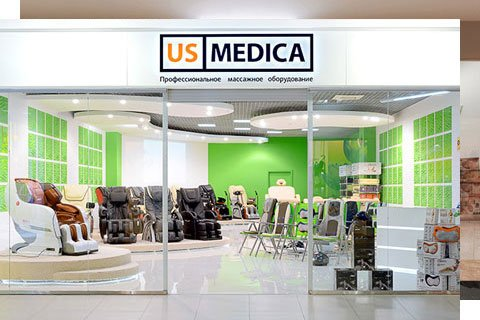 US MEDICA LLC